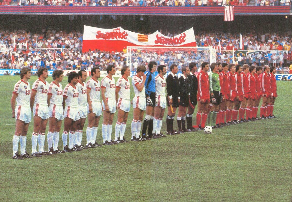 Camiseta URSS 1982 segunda equipación
